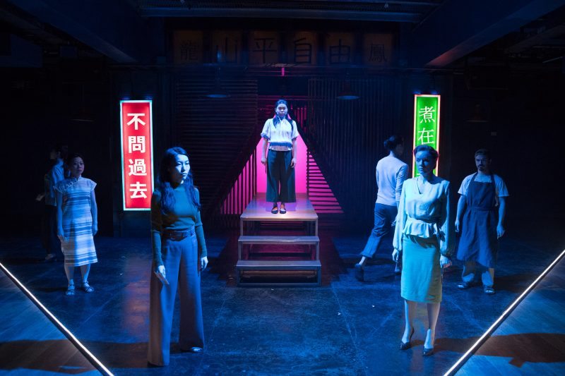 RX Theatre - L-R Tina Chiang, Rina Takasaki, Siu-See Hung, Ruth Gibson, Andy Kettu in Mountains - photo by Jonathan Keenan