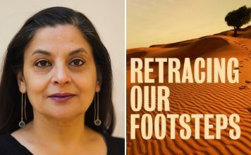Interview Sudha Bhuchar Retracing Our Footsteps