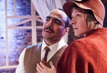 First Look Mrs Dalloway
