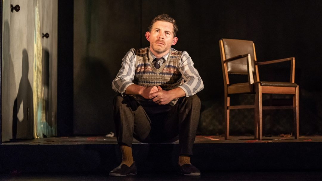 First Look Pinter Three