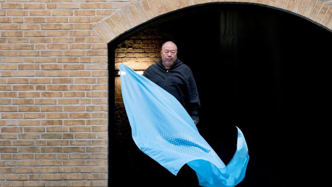 AI WEIWEI CREATES FLAG TO MARK TH ANNIVERSARY OF DECLARATION OF HUMAN RIGHTS CREDIT CAMILLA GREENWELL