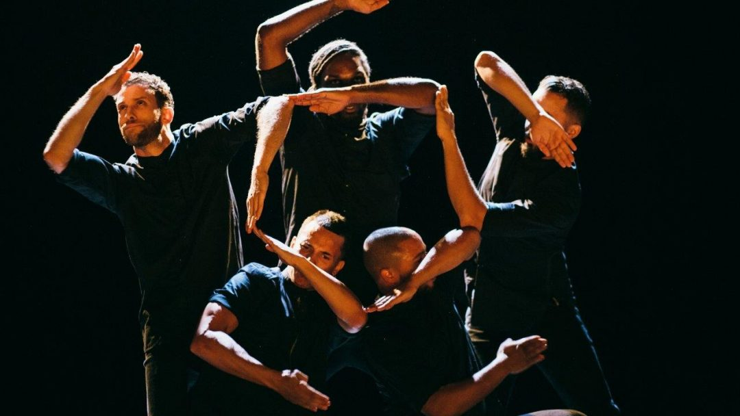 Geometrie Variable at Summer Dance Forever photo Sasha Box